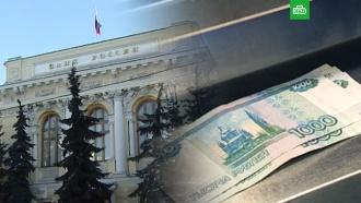 Эксперты включили взону риска 38российских банков