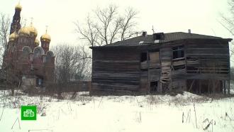 Страшный дом: жильцы ветхой двухэтажки под Ивановом опасаются обрушения