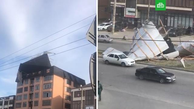 В Махачкале сорванная ураганным ветром крыша рухнула на людей.Дагестан, аварии в ЖКХ, погодные аномалии, штормы и ураганы.НТВ.Ru: новости, видео, программы телеканала НТВ