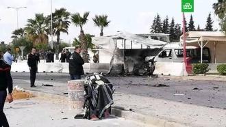 Посольство США вТунисе атаковали смертники