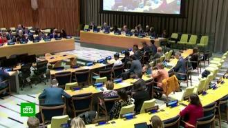 Заседание Совбеза ООН по Крыму сравнили со слетом писателей-фантастов