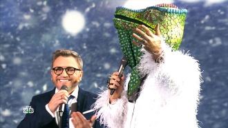 Ведущий НТВ спел дуэтом сКиркоровым вмаске хамелеона