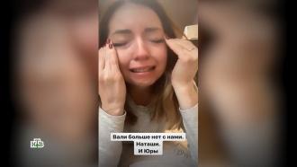 Instagram головного мозга: как блогеры продают боль, страдания и смерть