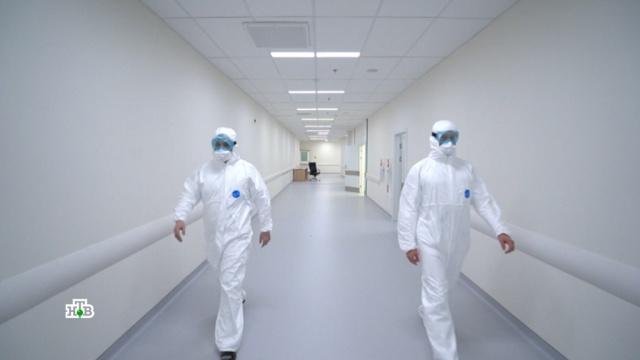 Что ждет вРоссии зараженных коронавирусом.болезни, Иран, Италия, Китай, смерть, США, эпидемия, Южная Корея.НТВ.Ru: новости, видео, программы телеканала НТВ