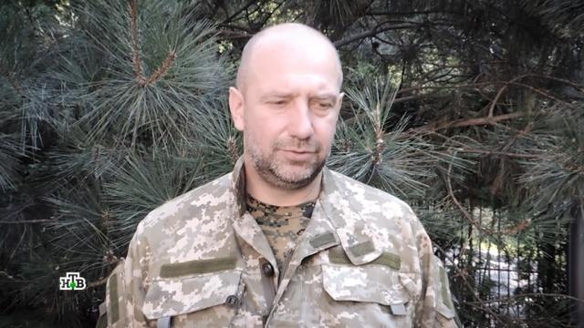Желанный гость вЕвропе: почему Греция отпустила украинского военного преступника.Киев, Украина.НТВ.Ru: новости, видео, программы телеканала НТВ