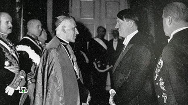 Папа ПийXII иХолокост. Ватикан открывает архивы времен Второй мировой войны.Гитлер, Италия, фашизм, холокост.НТВ.Ru: новости, видео, программы телеканала НТВ