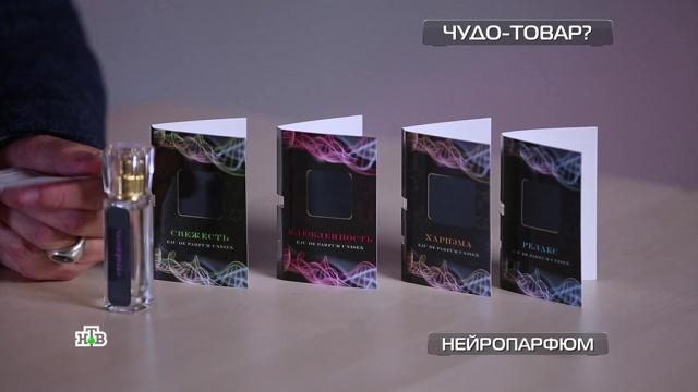 Набор для ремонта автостекол, ультразвуковая мойка ищетка для сушки волос.НТВ.Ru: новости, видео, программы телеканала НТВ