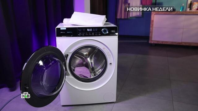 Стиральная машина сфункцией обработки белья ультрафиолетом.НТВ.Ru: новости, видео, программы телеканала НТВ