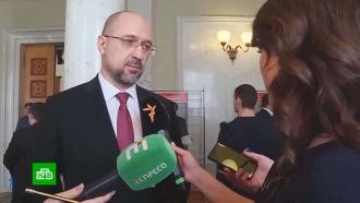 Второй за полгода: что сулит Украине новый премьер