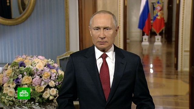 «Мы будем стараться быть достойными вас»: Путин поздравил россиянок с8Марта.8 Марта, Путин, торжества и праздники, женщины.НТВ.Ru: новости, видео, программы телеканала НТВ