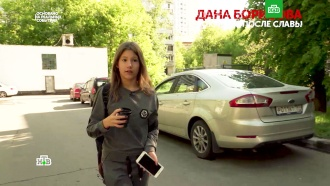 Дочь Даны Борисовой полгода не ходила вшколу ипиталась «подножным кормом»