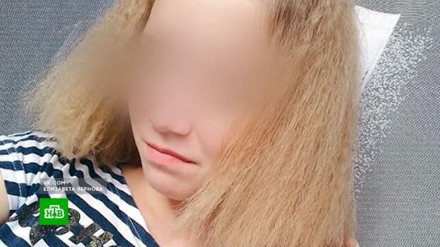 Отец пропавшей под Тамбовом Лизы шел навстречу дочери, но опоздал.Тамбовская область, волонтеры, поисковые операции, полиция.НТВ.Ru: новости, видео, программы телеканала НТВ