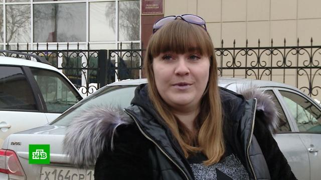 «Яжемать» из Татарстана шокировала суд своим заявлением.Татарстан, автомобили, дети и подростки, многодетные, полиция, скандалы, суды.НТВ.Ru: новости, видео, программы телеканала НТВ