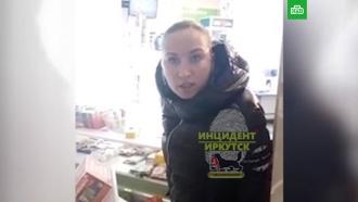 «Я беременеть хочу»: женщина закатила истерику в аптеке Иркутска