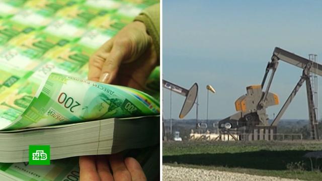 Испытание для экономики иамериканского сланца: чем грозят миру нефтяные игры.биржи, валюта, нефть, экономика и бизнес.НТВ.Ru: новости, видео, программы телеканала НТВ