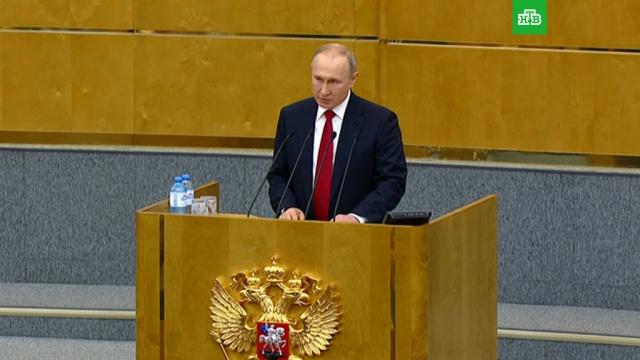 Путин прокомментировал идеи ограничить или обнулить количество президентских сроков.Путин, выборы, законодательство, конституции, президент РФ.НТВ.Ru: новости, видео, программы телеканала НТВ