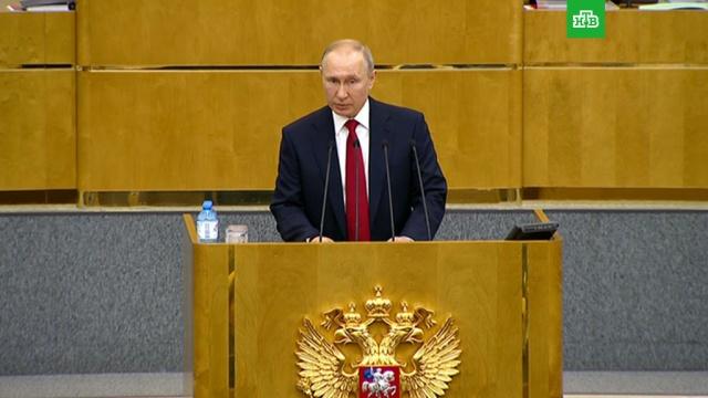 «Мы этот период пройдем достойно»: Путин о«пляшущих» ценах на нефть.Путин, нефть, тарифы и цены, экономика и бизнес.НТВ.Ru: новости, видео, программы телеканала НТВ