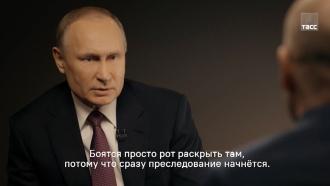 Путин назвал чушью слова Зеленского об освобождении Освенцима
