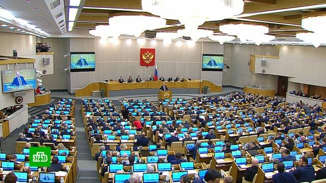 Какие поправки кКонституции вынесут на всенародное голосование.Госдума, Путин, выборы, законодательство, конституции, президент РФ.НТВ.Ru: новости, видео, программы телеканала НТВ