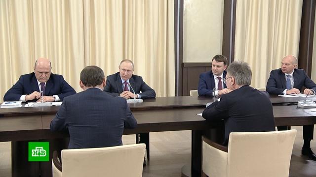 Президент обсудил синвесторами вложения вроссийскую экономику.Путин, Центробанк, инвестиции, экономика и бизнес.НТВ.Ru: новости, видео, программы телеканала НТВ