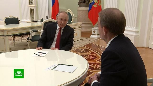 Путин поддержал участие парламентариев внормандском формате.Путин, Украина.НТВ.Ru: новости, видео, программы телеканала НТВ