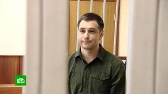 Американский морпех выпил водки и напал на полицейского в Москве
