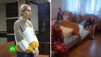 Хозяйке страшного приюта вынесли приговор вБарнауле