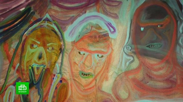 Неоинфантилизм: почему современные художники впадают вдетство.Санкт-Петербург, выставки и музеи, живопись и художники.НТВ.Ru: новости, видео, программы телеканала НТВ