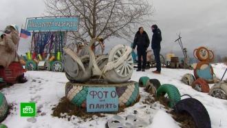 Русский Мыс Доброй Надежды: как живет рязанское село сизвестным всему миру названием