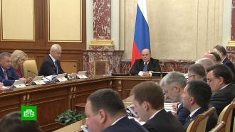 Мишустин рассказал, как Россия справится снизкими ценами на нефть