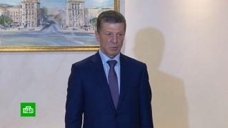 Контактная группа по Донбассу готовит абсолютно новый формат переговоров