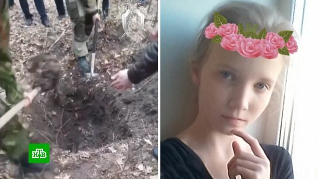 Убийца домогался до пропавшей под Тамбовом 13-летней девочки.Тамбовская область, дети и подростки, поисковые операции.НТВ.Ru: новости, видео, программы телеканала НТВ