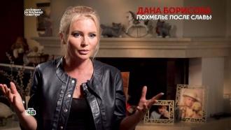 Почему Дана Борисова хотела покончить ссобой
