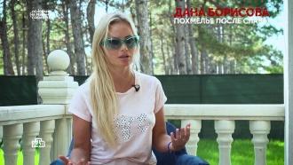 Начать все заново: сложный путь реабилитации Даны Борисовой