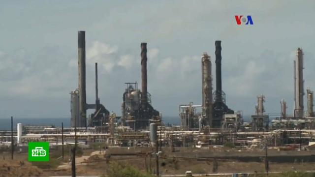 США ввели санкции против еще одной «дочки» «Роснефти».Венесуэла, нефть, Роснефть, США.НТВ.Ru: новости, видео, программы телеканала НТВ