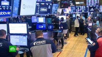 Обвал на фондовых биржах Лондона и<nobr>Нью-Йорка</nobr> стал крупнейшим за 33года