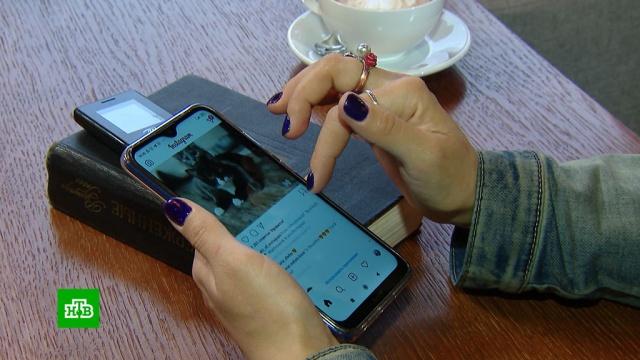 Как зависимость от смартфона исоцсетей влияет на мозг.Интернет, гаджеты, здоровье, психиатрия, психология.НТВ.Ru: новости, видео, программы телеканала НТВ