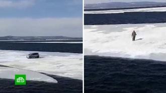 Хабаровского рыбака унесло на льдине вместе с машиной