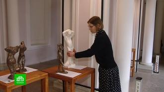 Русский музей предлагает инвалидам по зрению прикоснуться кпрекрасному