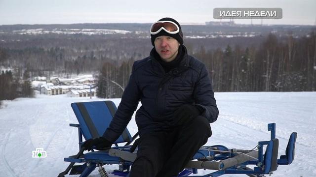 Сани-снегокат: баланс между адреналином ибезопасностью.НТВ.Ru: новости, видео, программы телеканала НТВ