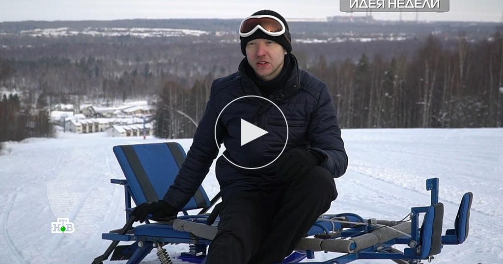 <nobr>Сани-снегокат</nobr>: баланс между адреналином ибезопасностью