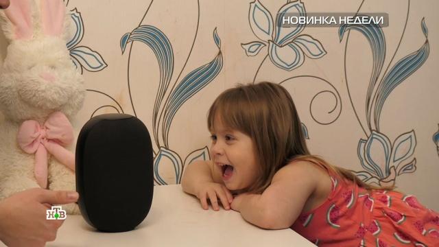 «Умная» колонка Маруся.НТВ.Ru: новости, видео, программы телеканала НТВ