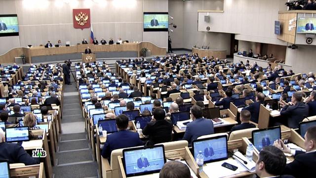 Как депутаты отреагировали на поправки кКонституции.Госдума, законодательство, конституции.НТВ.Ru: новости, видео, программы телеканала НТВ