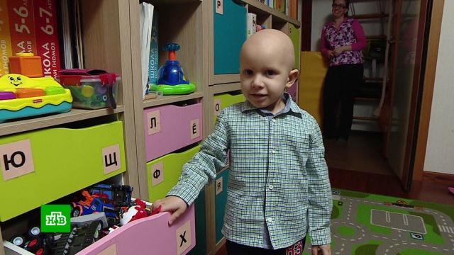 Трехлетнему Ростиславу нужны деньги на борьбу сраком.SOS, благотворительность, болезни, дети и подростки, онкологические заболевания.НТВ.Ru: новости, видео, программы телеканала НТВ