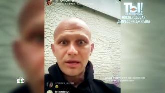 Дана Борисова поставила диагноз Джигану