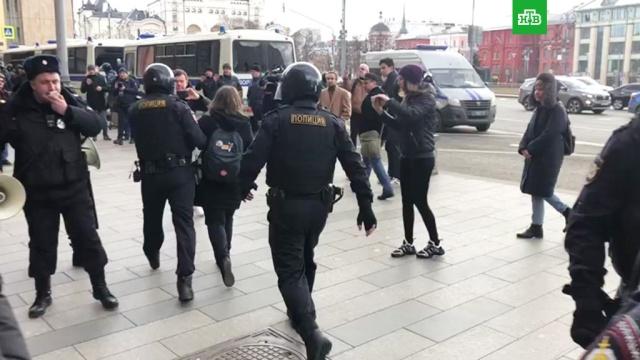 Около 20человек задержали на несогласованной акции вМоскве.задержание, митинги и протесты, Москва, терроризм, экстремизм.НТВ.Ru: новости, видео, программы телеканала НТВ