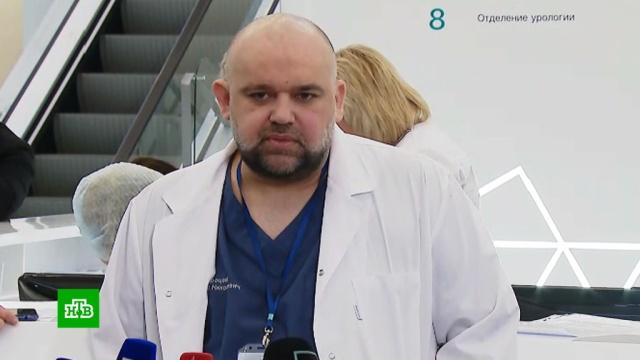 Более 50 человек выписали из больницы в Коммунарке после карантина.Европа, Испания, болезни, эпидемия, Москва, медицина.НТВ.Ru: новости, видео, программы телеканала НТВ
