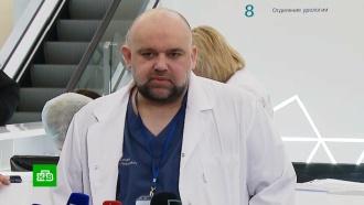 Более 50 человек выписали из больницы в Коммунарке после карантина