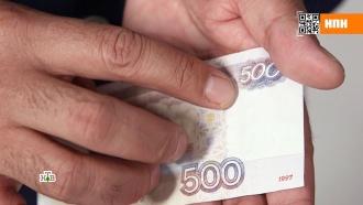 Как спасти постиранные деньги: эксперимент НТВ