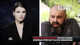 Фадеев ответил на вопрос о романе с участницей группы SEREBRO